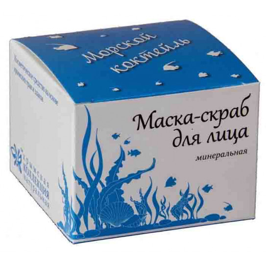 Маска-скраб для лица ,Морской коктейль