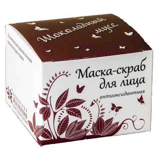 Маска-скраб для лица ,Шоколадный мусс